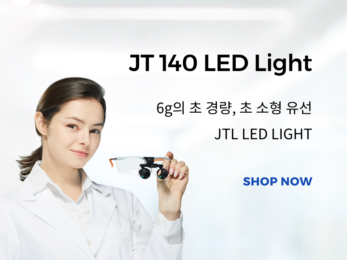 JTL LED LIGHT